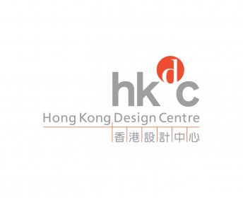 Hong Kong Design Centre