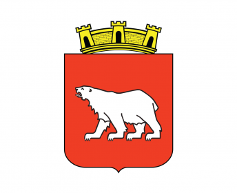 Royal and Ancient Polar Bear Society