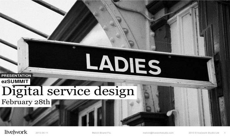 Digital service design