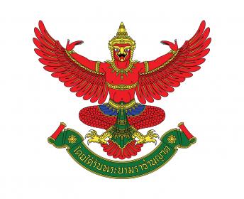 Thai Government